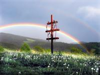 Breitenbrunner Wetterkreuz